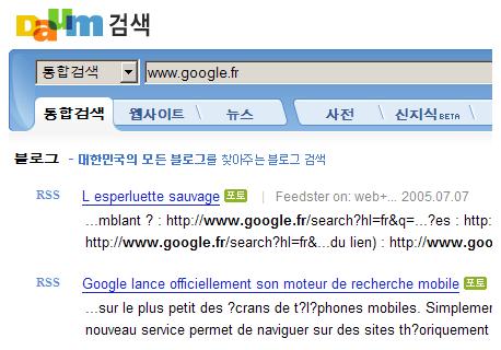 www.daum.net